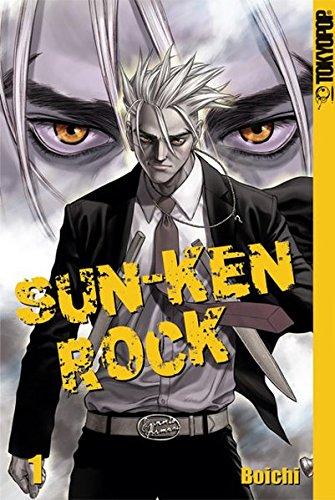 Rock Sunken (Sun-Ken Rock 01)