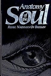 Anatomy of the Soul by Chaim Kramer (1998-01-01)