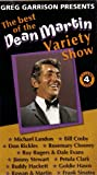Best of the Dean Martin Variety Show: Vol. 4