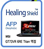Healing shield Schutzfolie Displayschutz Screen Protector Oleophobic Afp Clear Film for MSI Laptop GT73VR-6RE Titan