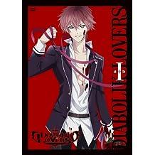 Suchergebnis Auf Amazonde Fur Diabolik Lovers Manga