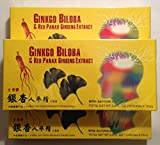 Ginkgo Biloba E Red Panax Ginseng Extract (three Packets) by EKONG INTERNATIONAL (UK) LTD