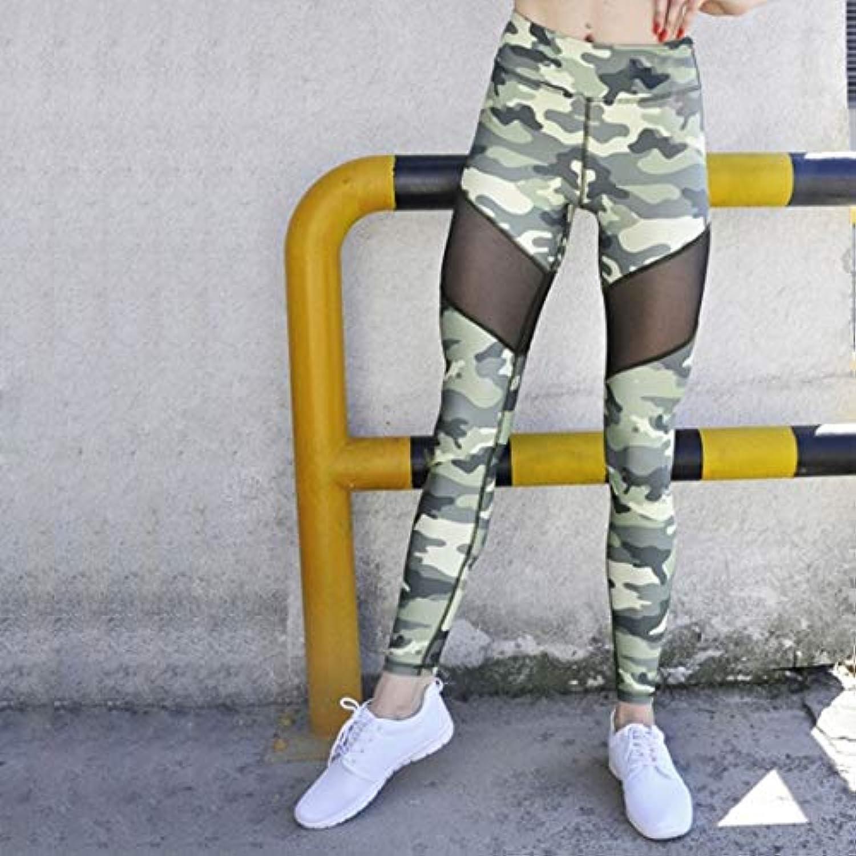 ArossoOVL Pantaloni da Yoga da Yoga a Vita Alta di con Pantalone da  Allenamento di Alta Controllo della Pancia (Coloree ... 76f6ab 0237aa7f41ae