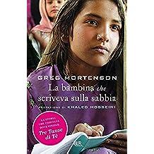 La bambina che scriveva sulla sabbia (Narrativa) (Italian Edition)
