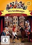 Augsburger Puppenkiste - Wir Schildbürger (Die komplette Serie auf 2 DVDs)