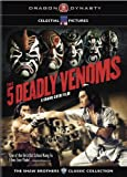 5 Deadly Venoms [DVD] [1978] [Region 1] [US Import] [NTSC]