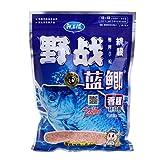 #10: ULKEME300G Natural Fishing Bait Powder Carp Crucian Killer Fish Tackle Food Accessory