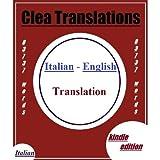Image de Italian To English Translation