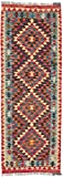 CarpetFine: Kelim Afghan Teppich 69x193 Multicolor - Geometrisch