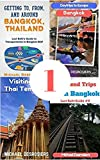 Thailand for Expats and Tourists - Guide Pack1 (Books 1-4): Guides 1-4 (Transportation Guide, Day Trips to Escape Bangkok, Visiting a Thai Temple, and ... Bangkok) (Last Baht Guide) (English Edition)