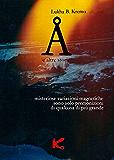 Å (K Vol. 4)