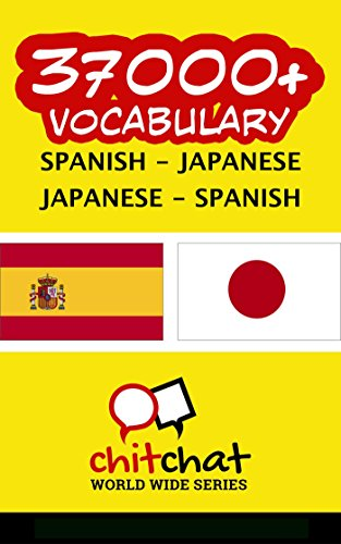 37000+ Spanish - Japanese Japanese - Spanish Vocabulary por Jerry Greer