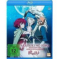 Akatsuki No Yona - Prinzessin der Morgendämmerung - Volume 3
