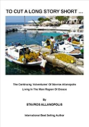 To Cut A Long Story Short: The Continuing Adventures Of Stavros Allanopolis