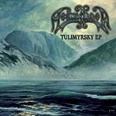 Taistelu Pohjolasta (Album Version)