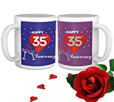 Best Brother In Law Mugs - TiedRibbons 35th Wedding Anniversary Gift for Parents Father Review