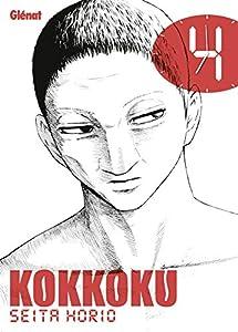 Kokkoku Edition simple Tome 4