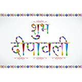Paper Plane Design High Quality Paper Self Sticking Diwali Wall Posters That Make The Festival Special . Diwali Wall Poster For Your Room / Office / Home Decoration High Quality Wall Poster With Super Fast Shipping(18 X 12 ) Inch.Delivered In Free Re-usab