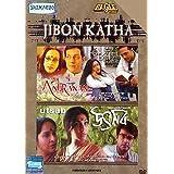 Jibon Katha
