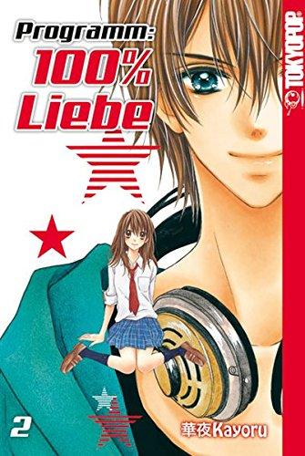 Programm: 100% Liebe 02 (Manga-programm)