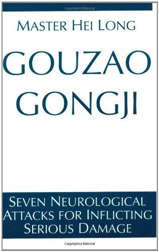 Gouzao Gongji: Seven Neurological Attacks Inflicting Serious Damage by Hei Long (1992-11-01)