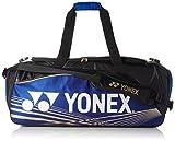 YONEX Pro Tour raqueta bolsa – Azul