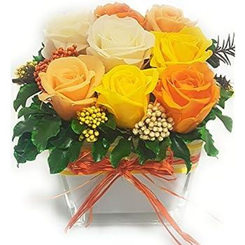rosen te amo konservierte rosen blumen strau in der vase. Black Bedroom Furniture Sets. Home Design Ideas