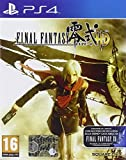 Final Fantasy: Type-0