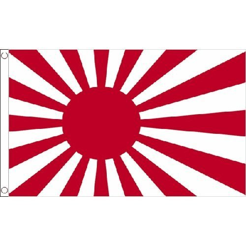Japan Rising Sun Large Flag 8Ft X 5Ft Japanese Country Banner With 2 Eyelets by Japan Rising Sun -