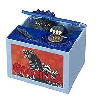 New Godzilla Film-musikalisches Monster bewegen Elektroni...
