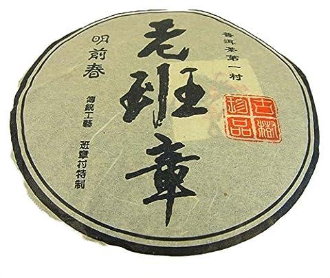 saysure–357g Old banzhang Puerh, Thé, 2007Année puer, cuir PU ER brut, dr-g240