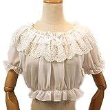 Damen Plissee Rock Rüsche Chiffon Bluse Retro Viktorianisch Lolita Bluse (Beige)