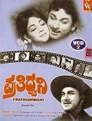 Prathi Dhwani