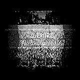 Pont de la Guillotiere (Ian Green Remix)
