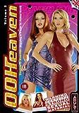 OOHeaven, Vol. 3 [DVD]