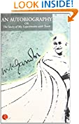 #8: The Story Of My Experiments With Truth: An Autobiography of Mahatma Gandhi