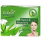 Kudos Neem & Aloevera Soap (75gm) * pack...