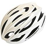 210 Grammi Ultra Leggero - C ORIGINALS C380 Casco Bici - Bianca