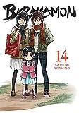 Satsuki Yoshino Fumetti e manga per ragazzi