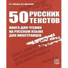 50 Russian Texts - 50 Russkikh Tekstov