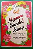 Mysore Sandal Soap 75gm (6) by Sandal Soap