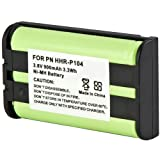 Panasonic HHR-P104 Cordless Handy Compatible Ni-MH Batterie Battery Akku accu
