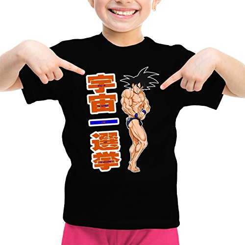 Okiwoki T-Shirt Enfant Fille Noir Dragon Ball Z - DBZ parodique Sangoku : Mister Univers - Candidat N° 11: (Parodie Dragon Ball Z - DBZ)