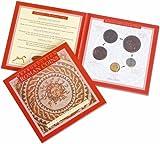 romain pièce de 5–Monnaie Collection...