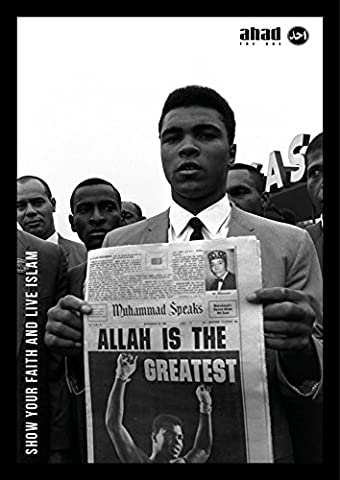 Muhammad Ali Poster - ALLAH IS THE GREATEST Boxing Poster LIMITED EDITION