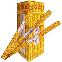 Räucherstäbchen 200 Sticks Goloka Nag Champa 25 Schachteln zu je 8 Stäbchen Vorratspackung preisvergleich bei billige-tabletten.eu