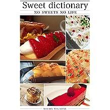 sui-to dexikusyonari-: no sui-tsu no raihu (syasinnsyuu) (Japanese Edition)
