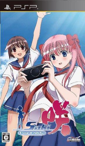 Saki Portable (japan