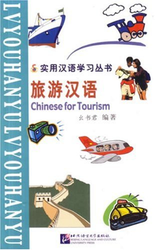 Chinese for Tourism por Shujun Mo