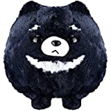 Gbell Kids Soft Stuffed Pomeranian Dog Toys- Plush Baby Animal Doll Toy Emotional Companion Toys For Girls Boys Toddler Adults,1pcs 11.8 Inch, White Black Brown (Black)